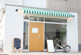 hair shop green